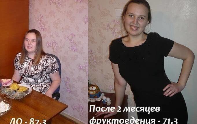 kak-syroedu-nabrat-ves-24