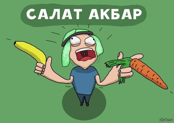 kak-trollit-vegetariancev-8